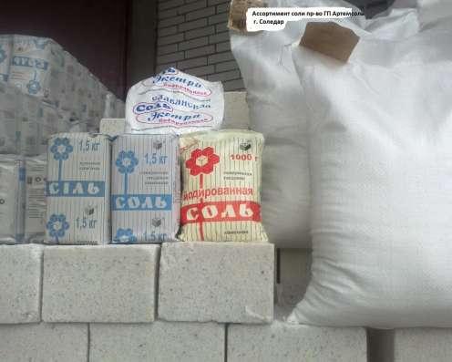 Соль кормовая брикет в г. Артёмовск Фото 1