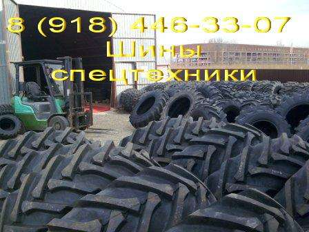 Предлагаем шины со склада для любой спецтехники, по ценам официального дистрибьютора: в Краснодаре Фото 1