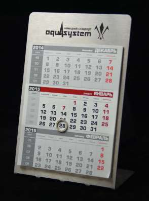 Металлические календари в Москве Фото 3