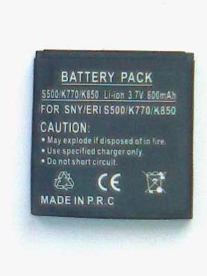 Аккумулятор (новый) для сони эриксон S500/K770/K850