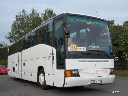 Пассажирские перевозки детей и взрослых