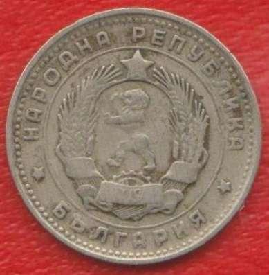 Болгария 10 стотинок 1962 г в Орле Фото 1