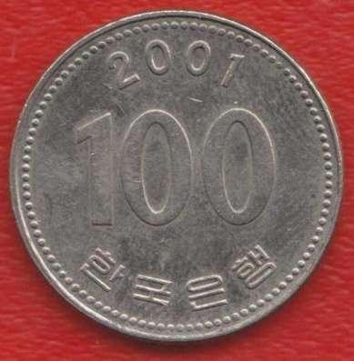 Республика Корея Южная 100 вон 2001 г.