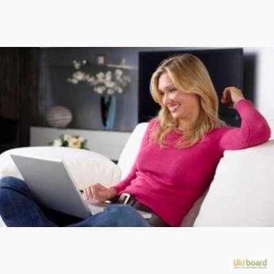 Работа из дома, в интернете