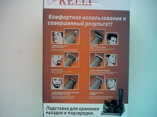 Набор для стрижки и бритья KELLI