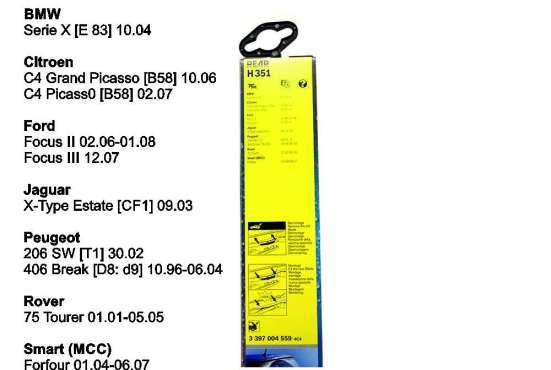 Стеклоочиститель задний 350 мм/14