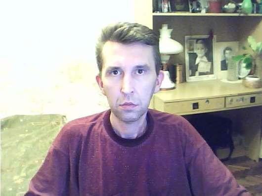 Иван, 43 года, хочет познакомиться