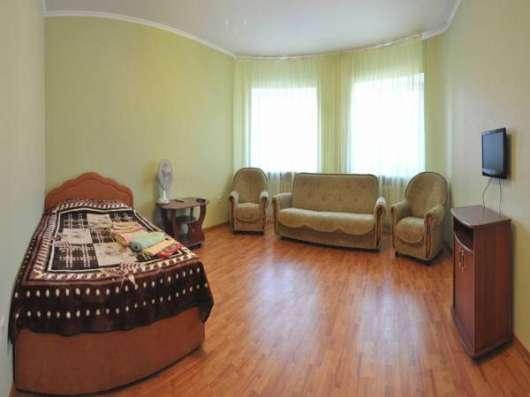 Посуточно сдается теплая квартира в центральном районе Тюмен