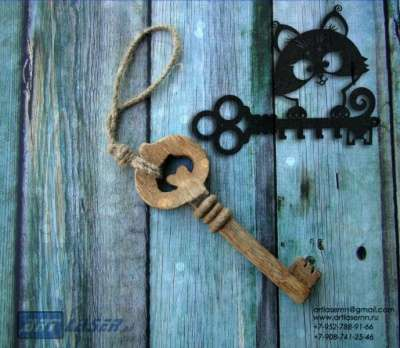 Ключницу