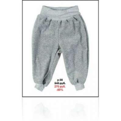 Ликвидация детской одежды -30% -50% в Брянске Фото 2