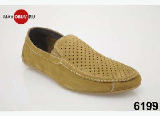 Туфли из натуральной кожи от производителя
