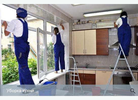 Химчистка ковров и мебели. Копейск Фото 3