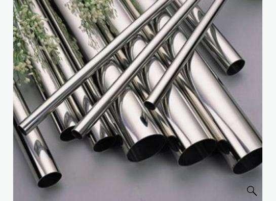 Труба нержавеющая сталь