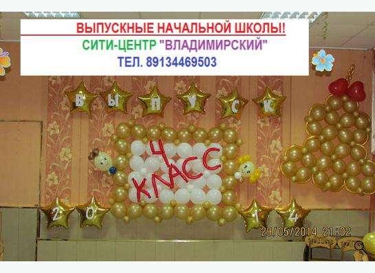 ФИГУРЫ ИЗ ШАРОВ, ОФОРМЛЕНИЕ ПРАЗДНИКОВ в Москве Фото 4