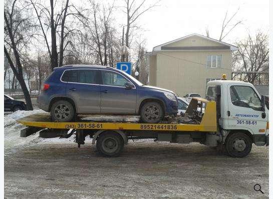 Автоэвакуатор в Екатеринбурге Фото 1