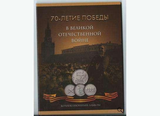 монеты современные