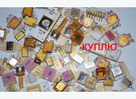 Радиодетали советского производства на утилизацию