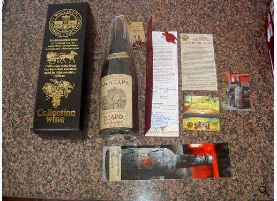 Коллекционные вина Массандра 1923-2000