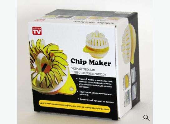 Набор для приготовления чипсов, чипсница(чип макер