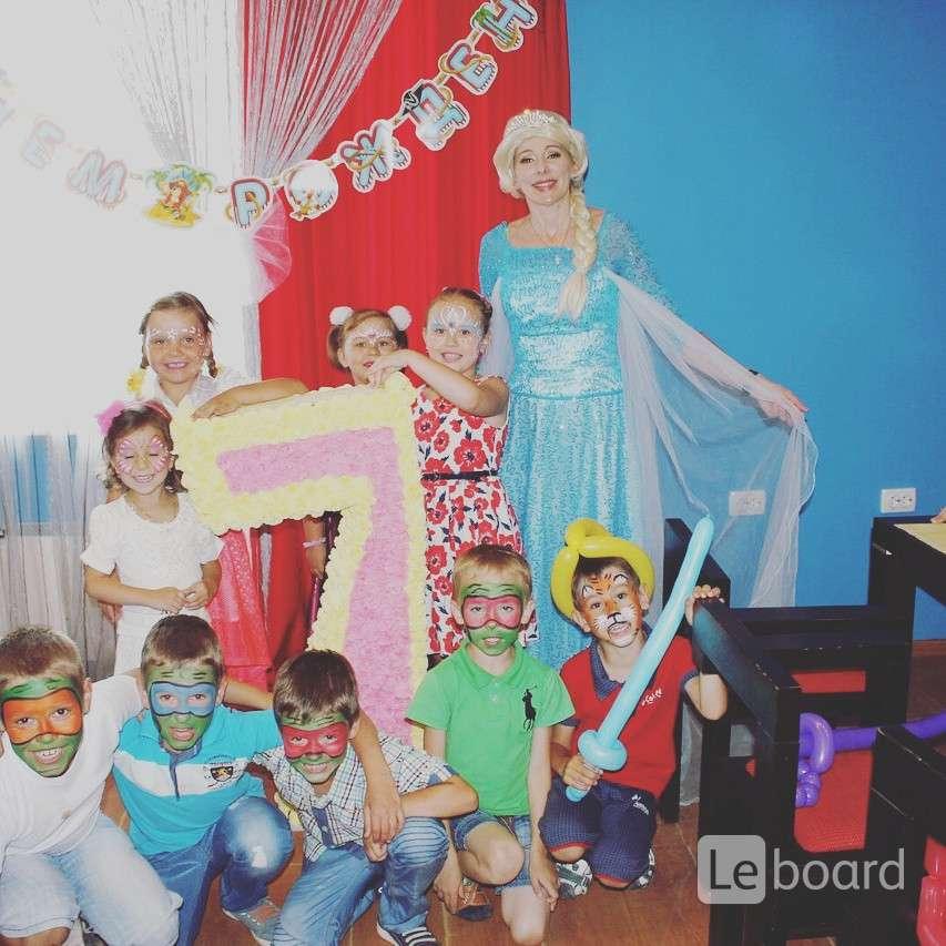 Ведение детских праздников Бирюлёвская улица детский праздник м беляево