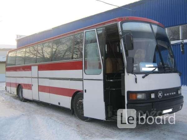 раньше столб заказ автобуса в аэропорту барнаула сходила гинекологу