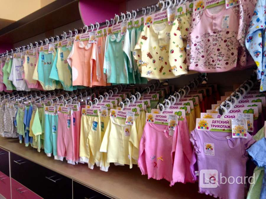 e626f1e6e7b Детская одежда оптом и в розницу от производителя в Новосибирске