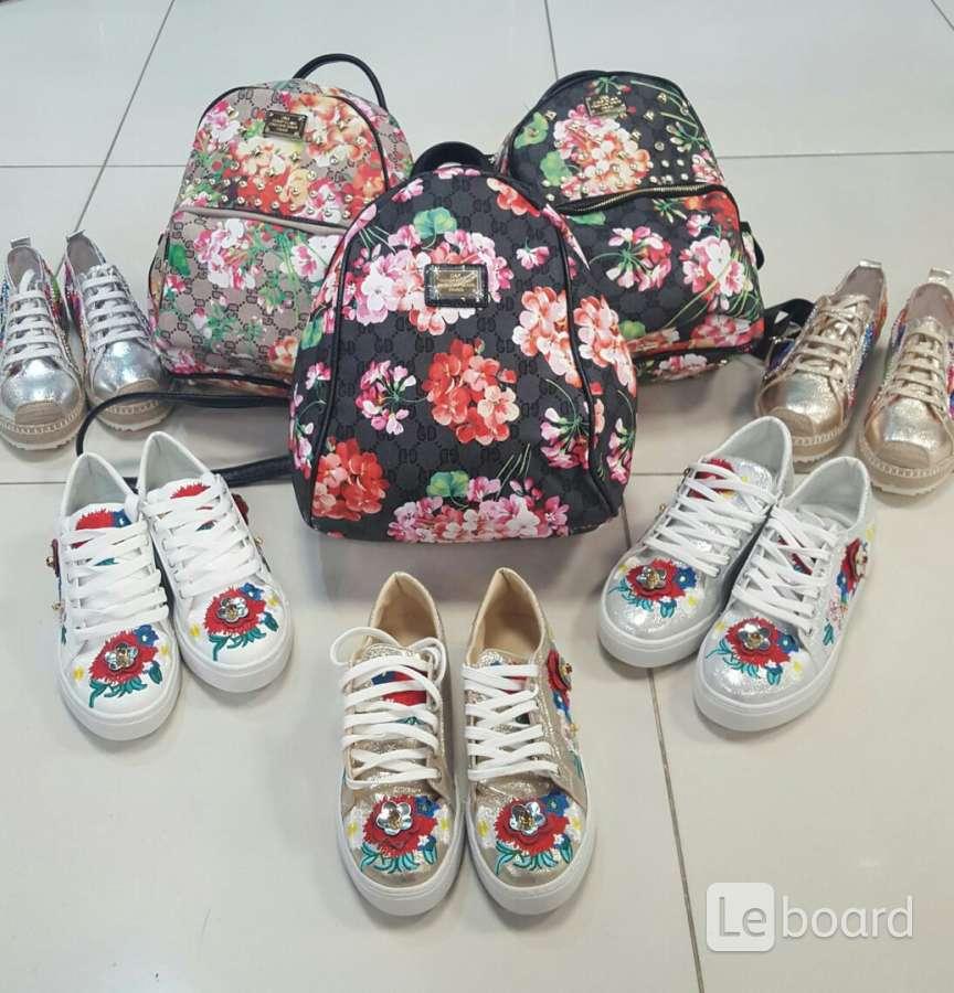 03d3b940ae36 ... Обувь и сумочки копии знаменитых брендов в фото 8. договорная цена