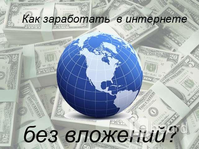 https://i4.lbrd.ru/fileentry/get/origin/4f/2a/45dd07f19eaa49f1631b28f5a682.jpg