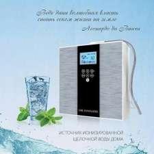 Ионизатор воды, фото
